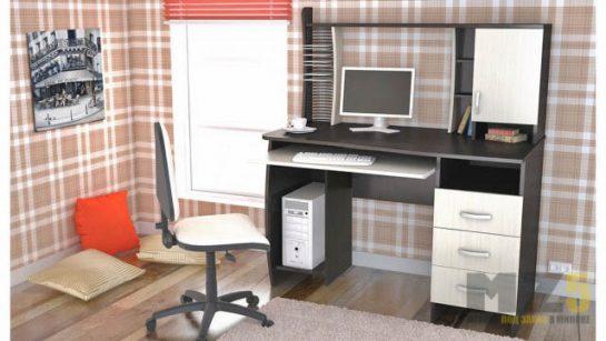 Компактный компьютерный стол из МДФ