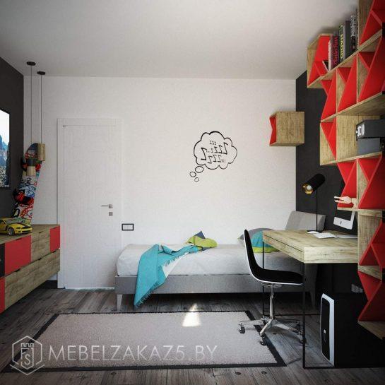 Яркий ультрасовременный комплект мебели в стиле минимализм в комнату подростка