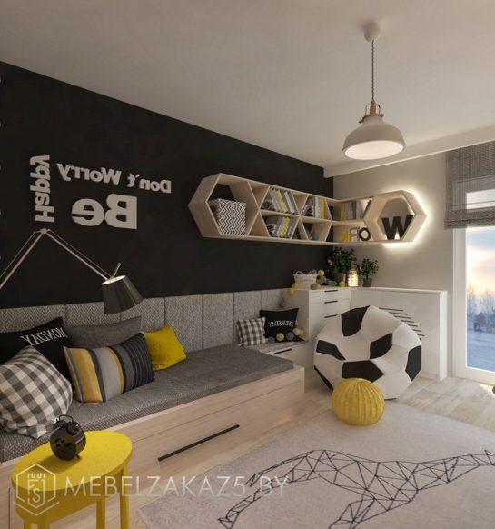 Ультрасовременный набор мебели в комнату для мальчика-подростка