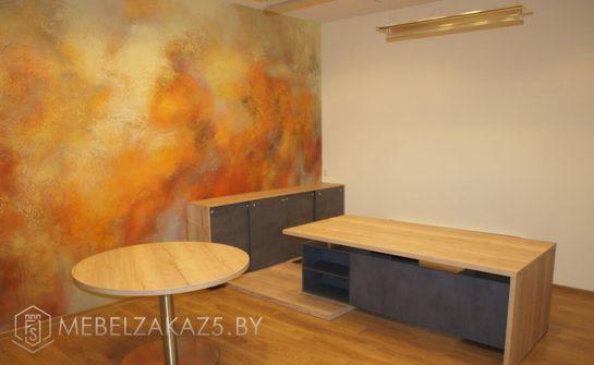 Комплект мебели для сотрудников